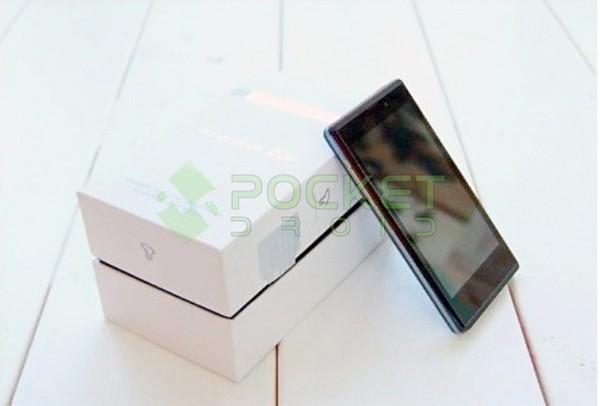 lgoptex2 - LG Optimus EX aparece antes do previsto