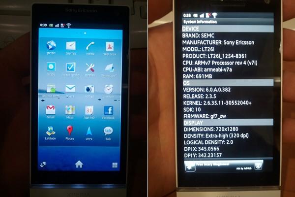 sony ericsson nozomi00 1320525714 - Sony Ericsson Xperia Nozomi aparece na internet em fotos vazadas