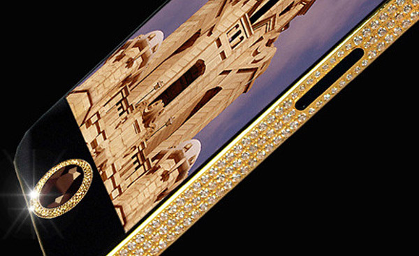 iphone5-gold